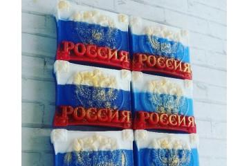 Флаг Россия с гербом