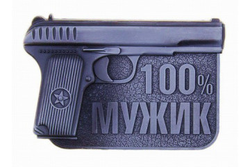 Пистолет 100% мужик