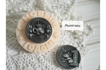 Монета 2020